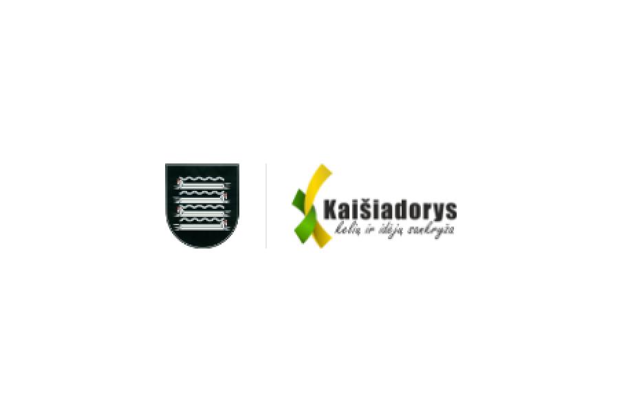 alternatyvios prekybos sistemos registras
